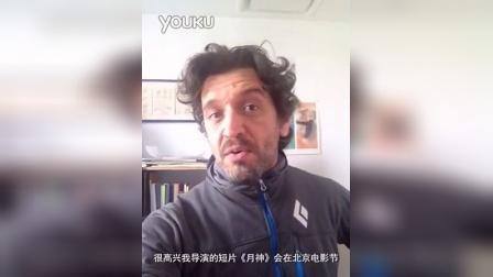 皮克斯《月神》导演送祝福 邀你观赏皮克斯短篇集展映