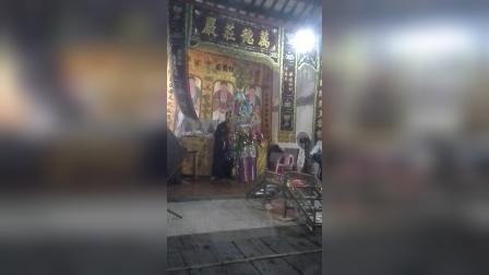 汕头市潮阳区和平塭内刘公