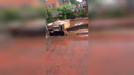 黑龙江省勃利县恒太、金山两村屯遭遇特大暴雨!房屋倒塌!