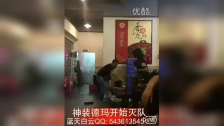 真实拍摄男人出手打女人  燕飞林视频