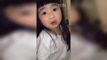 【粉红豹】曹格女儿包子姐姐曹华恩(grace):这个会烫吗?