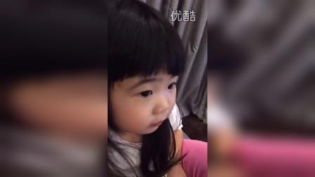【粉红豹】曹格女儿包子姐姐曹华恩(grace)唱:拜托拜托!