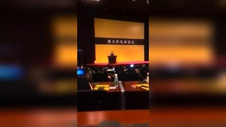 深圳电商会戎美掌门郭健分享(4)