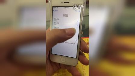 iphone5无法激活