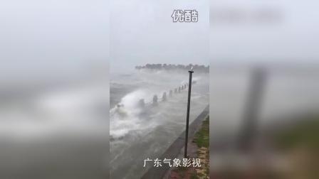 追击台风海鸥——上午11时湛江观海长廊手机实拍风暴增水