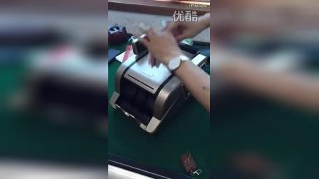点钞机的猫腻!越数钱数越少的点钞机_标清