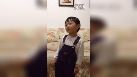 """朱奕昕宝贝""""瓜娃娃""""儿歌视频"""