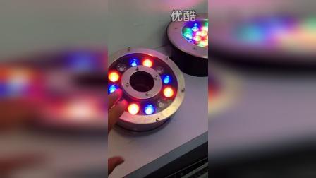 led fountain light12W