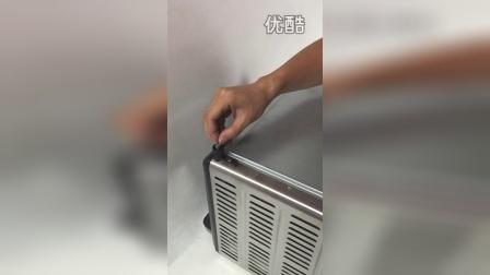 长帝电烤箱外壳拆卸过程示意1(演示型号:CKTF-32GS)