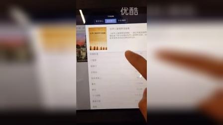 壹枱 TheOne 智能钢琴微信课堂 31-01
