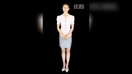 门头沟_石景山_网站建设-北京弘扬共创网络科技有限公司_1