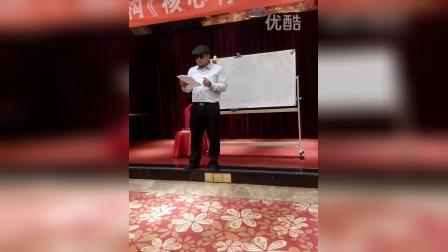 2014圣魔文化节11.15非正式排练-诗朗诵