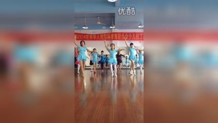 东莞石龙专业国标拉丁舞蹈培训中心 学拉丁首选星光