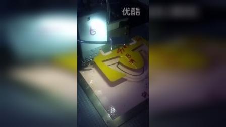 电脑车自动车缝鞋面鞋帮视频 星驰电脑花样机厂家 广东电脑车生产厂家