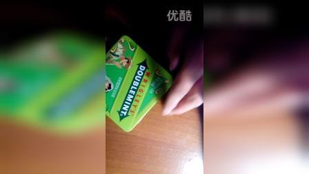 绿箭100周年纪念版开箱