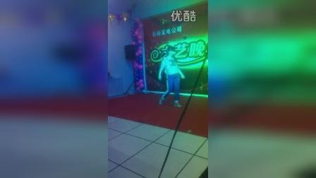 雯雯在长岭项目元旦晚会的舞蹈演出