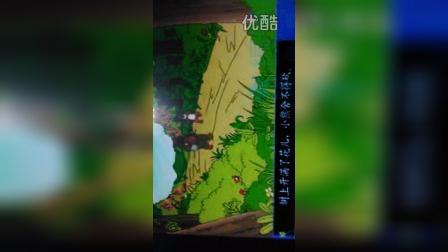 台长副台长合作配音小熊住山洞20150113
