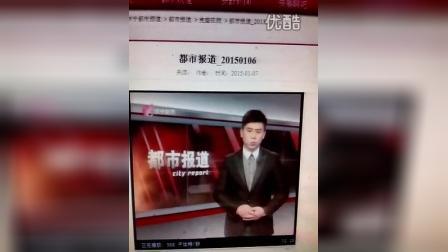 震撼人心!鱼台县人民医院120救护车撞人逃逸,致人(上)