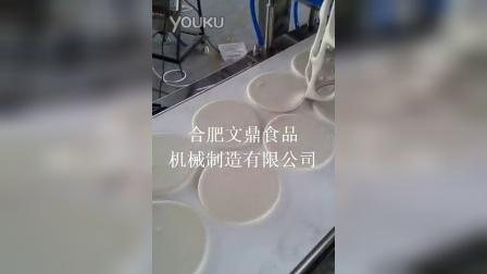烧饼机视频1