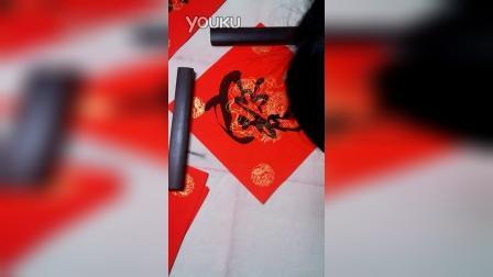 """""""招財進寶""""VID_20150125_211018"""