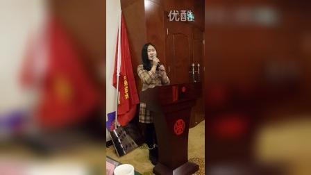"""袁晓瑛演讲《我是演讲""""狂热者""""》  双峰县演讲与口才艺术培训中心"""