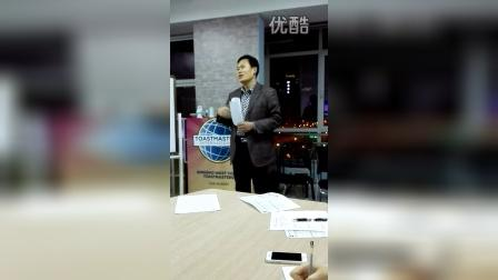 West Coast TMC the 34th meeting-Mr Gao's table topic speech2