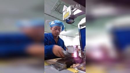 深圳宝龙比亚迪镭雕车间激光干活