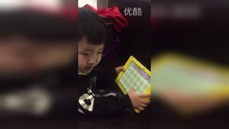 沈阳联合发起人_吕文洋_使用视频