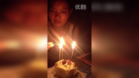 25岁生日吃蛋糕
