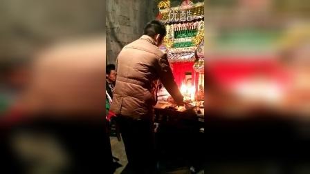 紫阳县联合镇丧葬视频