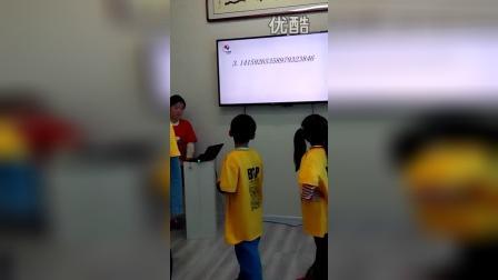 张昊霖培训22