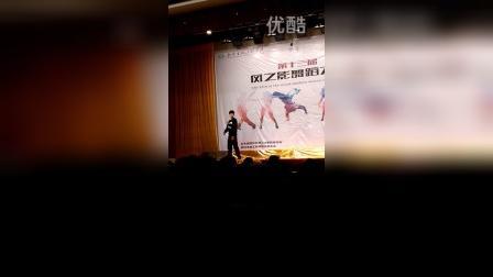 武生院13届风之影决赛帅哥popping