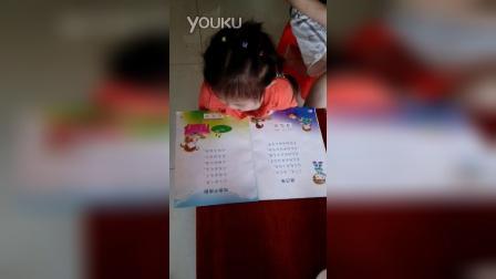 朗读《字宝宝乐园》3