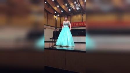 广西艺术学院著名女高音歌唱家张欣副教授独唱《风雨飘摇》!