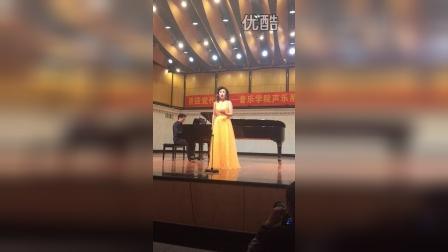 广西艺术学院音乐学院著名女高音歌唱家张欣副教授演唱巴洛克时代歌曲《风雨飘摇》!