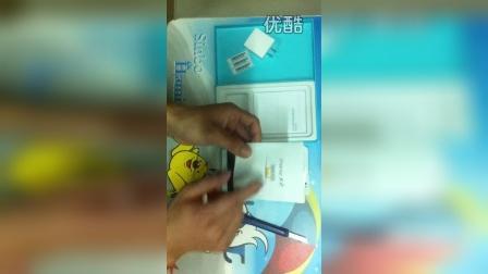 华为荣耀X2标准版开箱视频