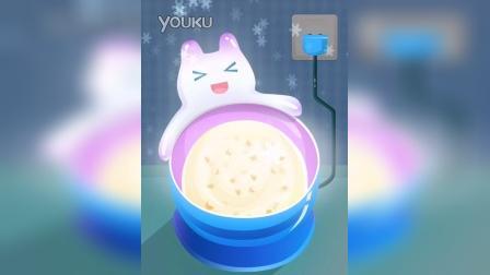 魔法冰淇淋