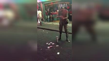 街头魔术 高手
