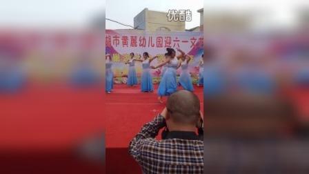 丫头幼儿园老师的舞蹈-------甜蜜爱情