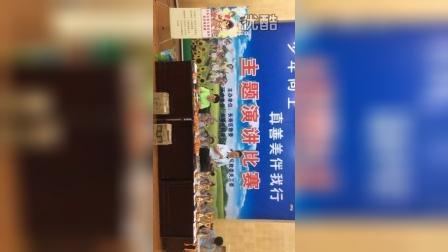 2015重庆长寿区幼苗杯棋类锦标比赛桃源小学刘校长致开幕词并颁奖