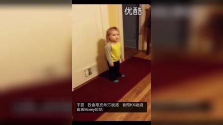 【华超】小女孩生气的对奶奶暴走对话