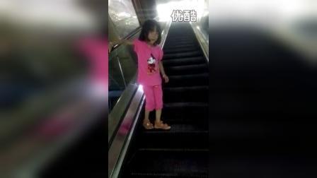 女儿在信阳