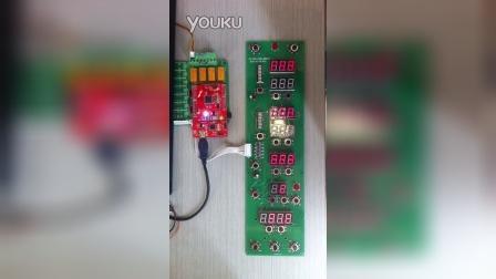 [GD32创意方案设计大赛作品] 基于多路铂热电阻测温控制器的设计