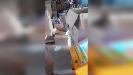 弹珠机安装调试教程儿童动漫游戏机专业商15897683992