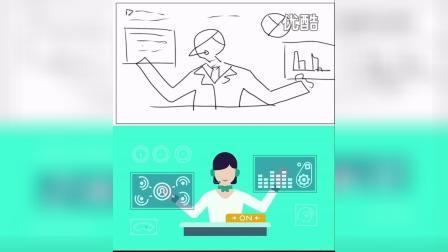 智齿科技视频动态故事版