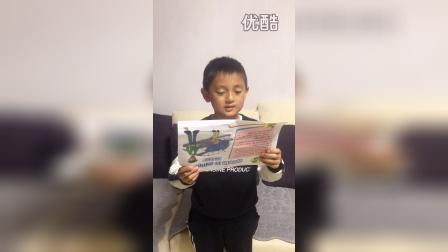 【参赛视频】-云南师范大学附属小学樱花语校区-施思远-9286