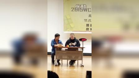 张昊霖-北京魔方比赛5