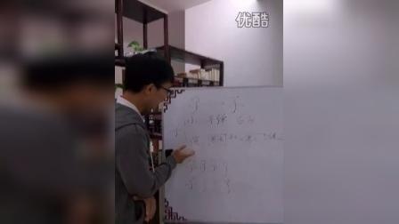 甘老师自我介绍(1)