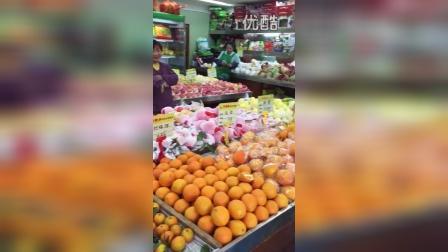 果珍好水果超市
