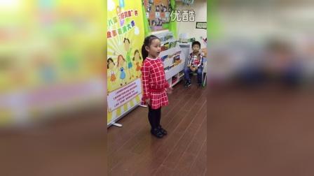 好灵童故事表演大赛初赛-最好吃的蛋糕-2015.11.21